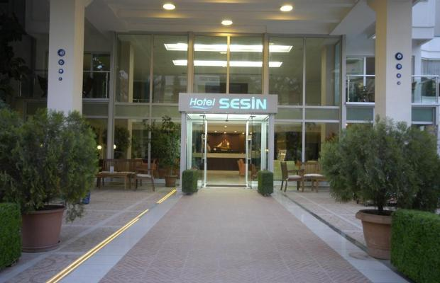 фотографии Sesin изображение №12