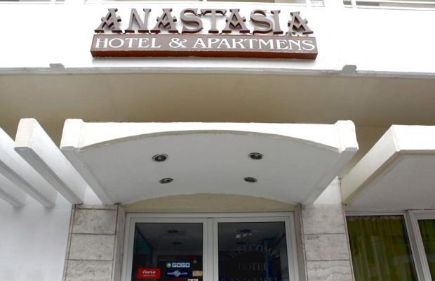 фотографии отеля Anastasia изображение №11