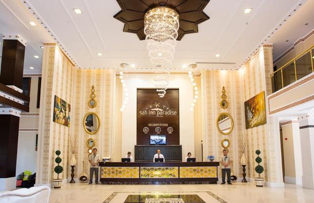 фото Sah Inn Paradise Hotel изображение №38
