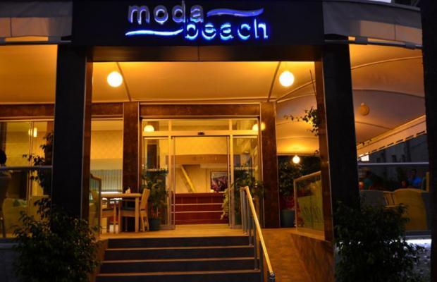 фотографии Moda Beach Boutique Hotel (ex. Nimara Beach; Rima Hotel) изображение №40