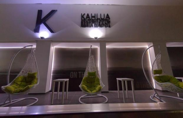 фото Kahlua Boutique Hotel изображение №30