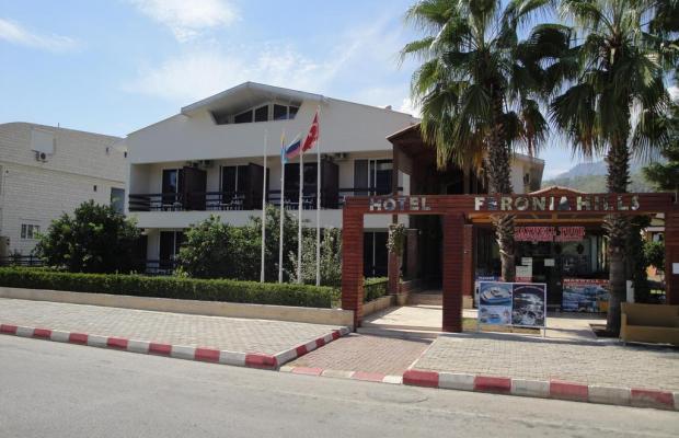 фотографии отеля Armas Park (ex. Feronia Hills Hotel) изображение №7