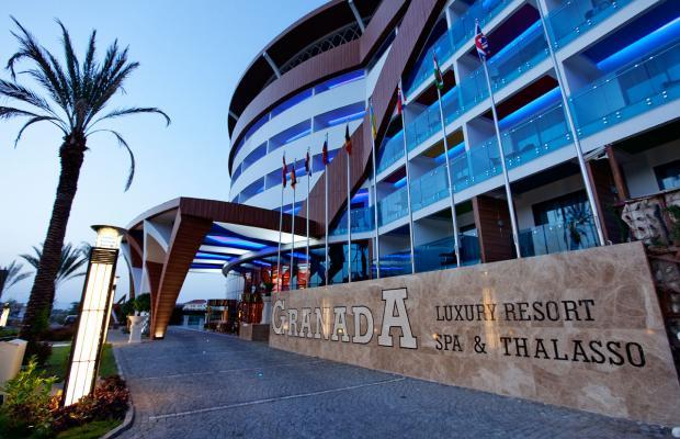 фотографии Granada Luxury Resort & Spa изображение №36