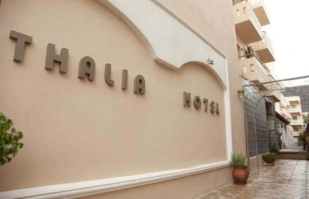 фотографии отеля Thalia Hotel изображение №11