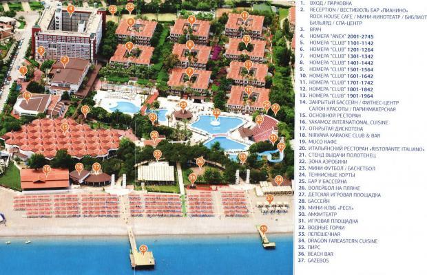 фото PGS Kiris Resort (ex. Joy Kiris Resort) изображение №26