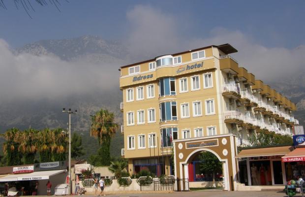 фото Adress Beach Hotel (ex. San Marino)   изображение №10