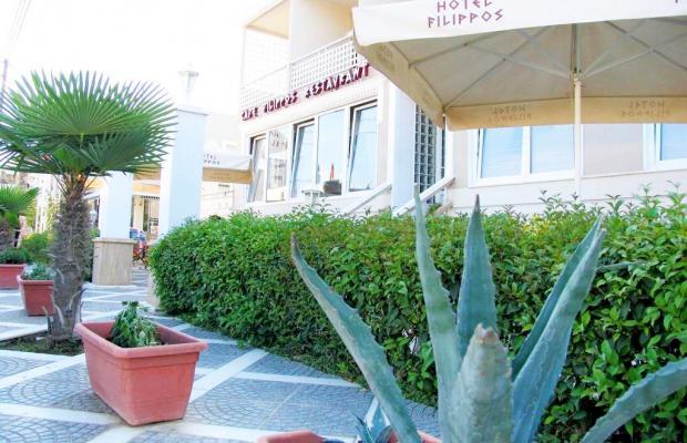фотографии отеля Filippos изображение №3