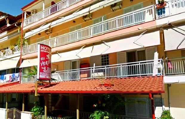 фото отеля El Verano Apartments изображение №1