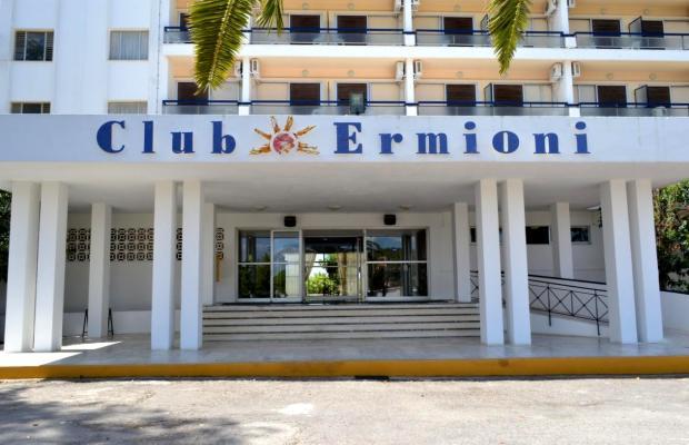 фотографии отеля Villaggio Club Ermioni изображение №15