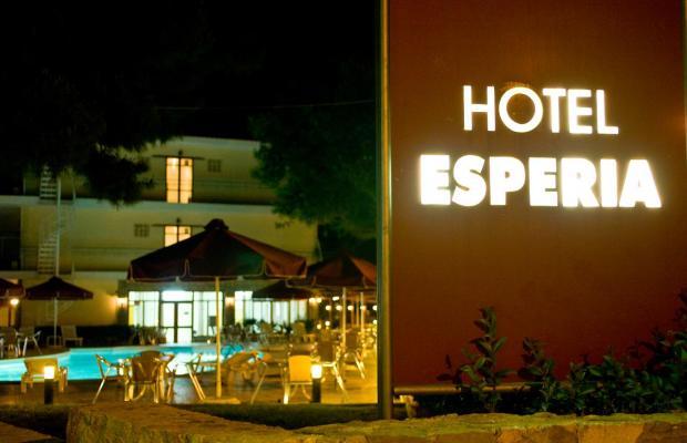 фото Esperia Hotel изображение №18