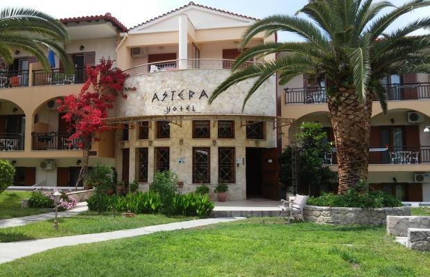 фото отеля Asteras Hotel изображение №1