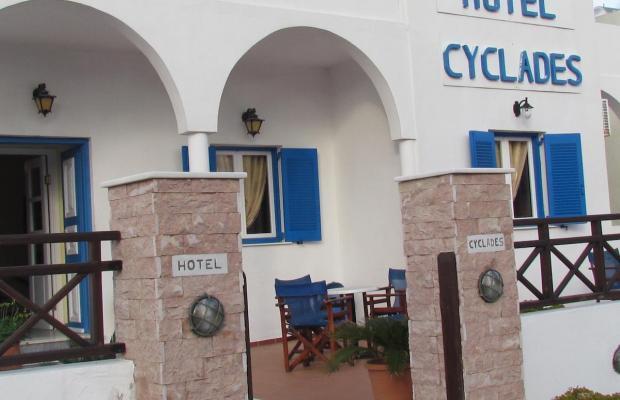 фото Cyclades изображение №6