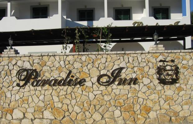 фото Paradise Inn изображение №2