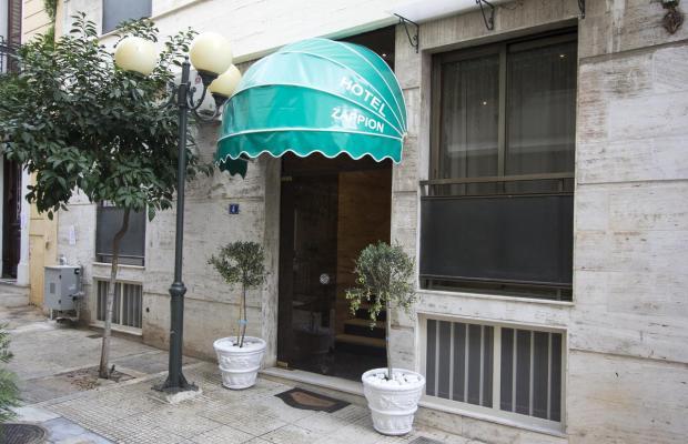 фото отеля Zappion Hotel изображение №1