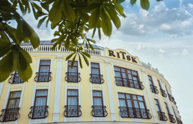 фото отеля Ritsk изображение №13