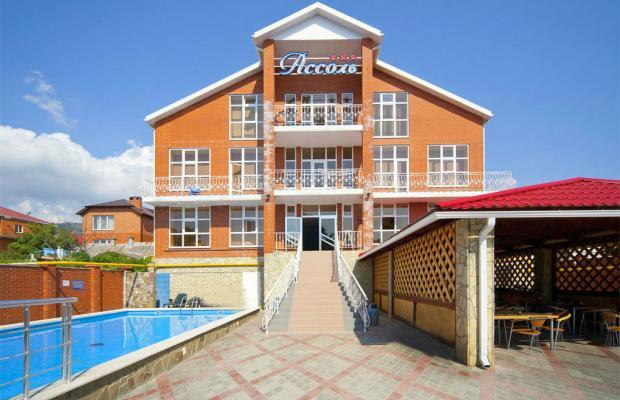 фото отеля Ассоль (Assol') изображение №1
