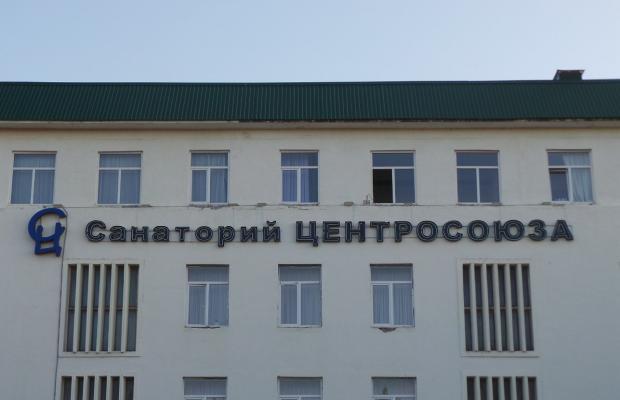 фото Центросоюза (Centrosoyuza) изображение №2