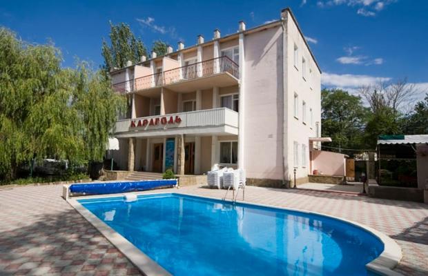 фото отеля Караголь (Karagol) изображение №1