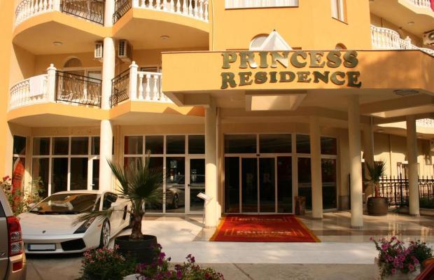 фото отеля Принсес Резиденс (Princess Residense) изображение №13