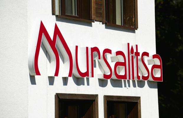 фото отеля Mursalitsa (Мурсалица) изображение №13