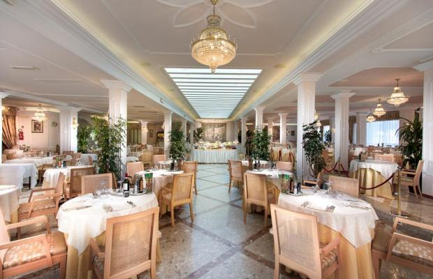 фотографии Hotel Gambrinus & Strand изображение №4
