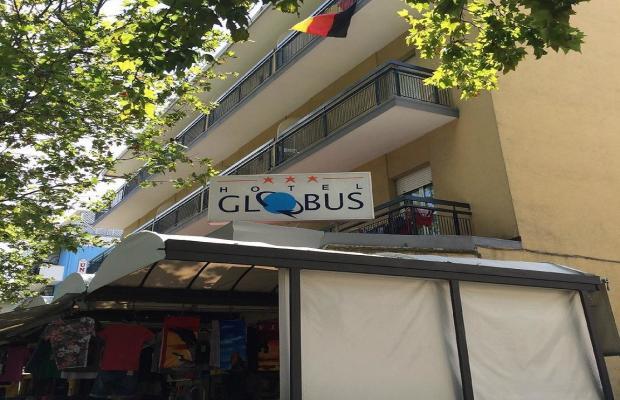 фотографии отеля Globus  изображение №3