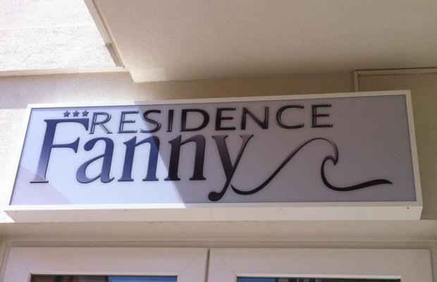 фото Residence Fanny изображение №18