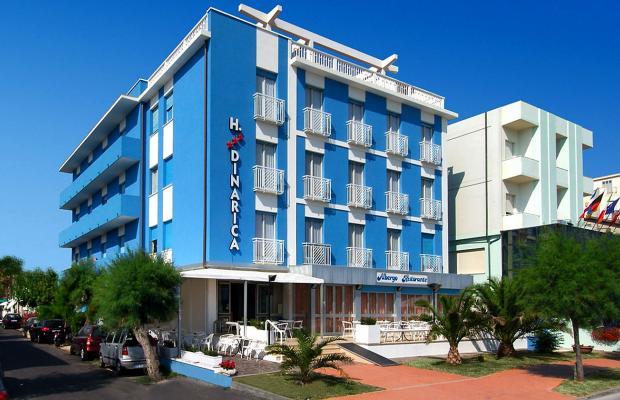 фото отеля Dinarica изображение №1