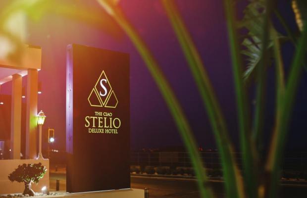 фотографии The Ciao Stelio Deluxe изображение №32