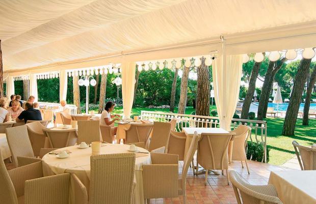 фото Park Hotel Maracaibo (ex. Maracaibo) изображение №2