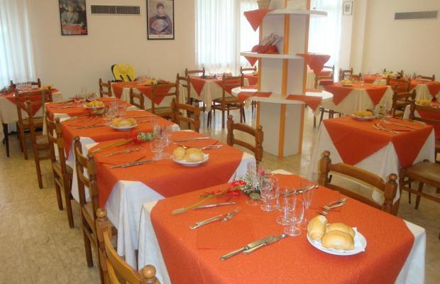 фотографии отеля Hotel Graziana изображение №27