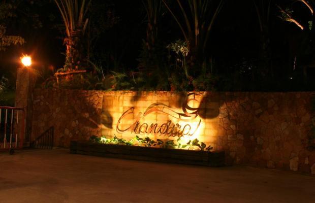 фотографии отеля Chandara Resort & Spa изображение №19