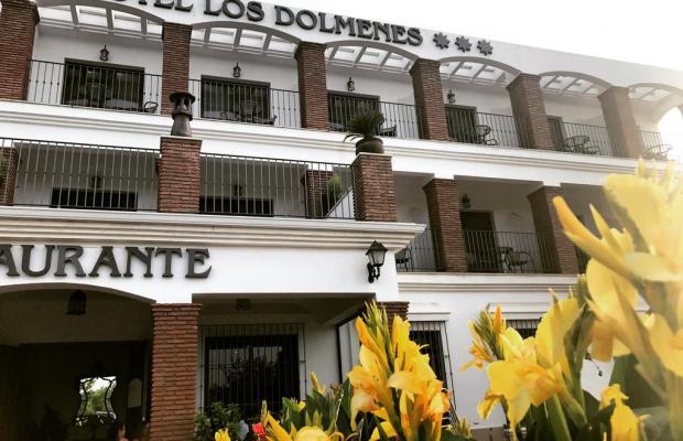фотографии отеля Los Dolmenes изображение №3