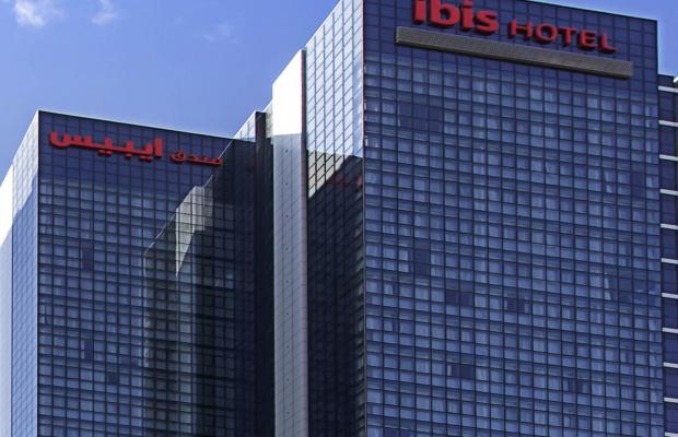 фотографии отеля ibis Abu Dhabi Gate изображение №15