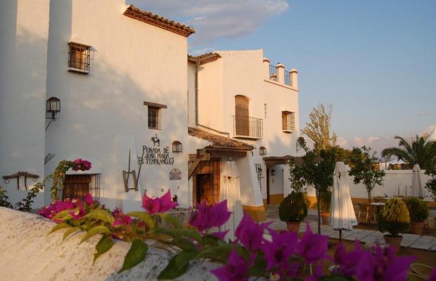фото отеля Posada de Jose Maria El Tempranillo изображение №1