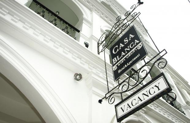 фото Casa Blanca Boutique Hotel изображение №50