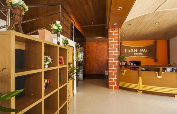 фото Larn Park Resortel изображение №14