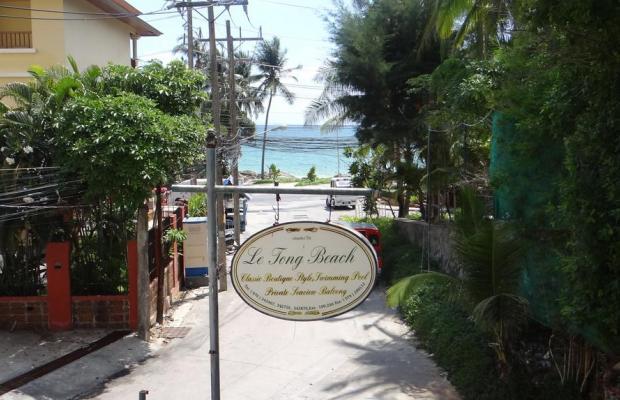 фото Le Tong Beach Hotel изображение №6