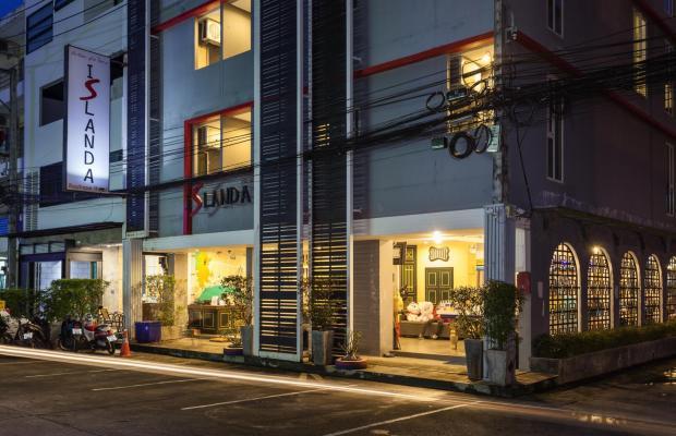 фото Islanda Boutique Hotel изображение №34