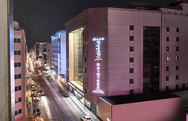 фото Raintree Hotel Rolla изображение №10