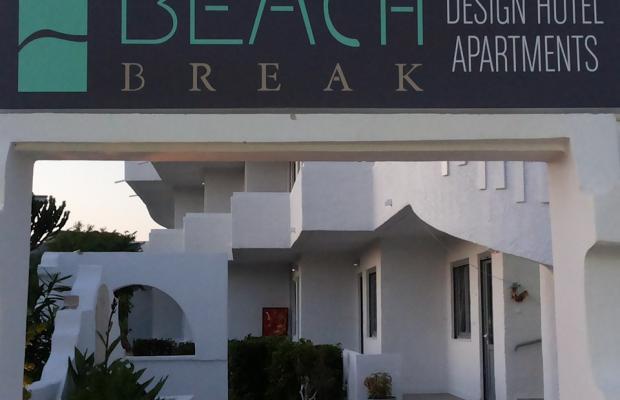 фотографии Beach Break (ex. Gregory Peck Apartments & Studios) изображение №24