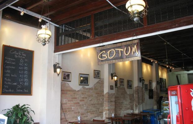 фотографии Gotum Hostel изображение №32
