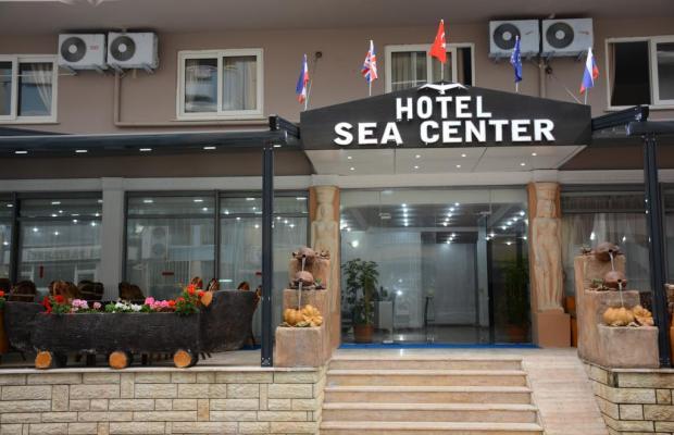 фотографии отеля Sea Center (ex. Sun Maris Central Hotel) изображение №15