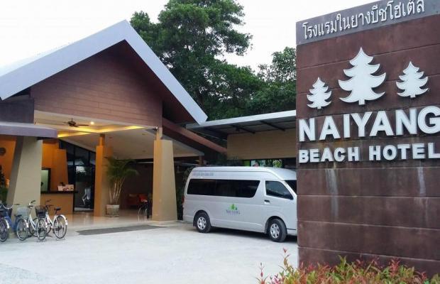 фото Naiyang Beach изображение №6
