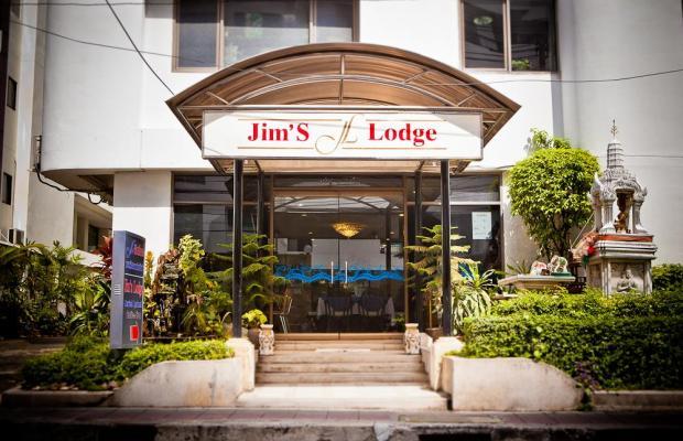 фотографии отеля Jim's Lodge изображение №3