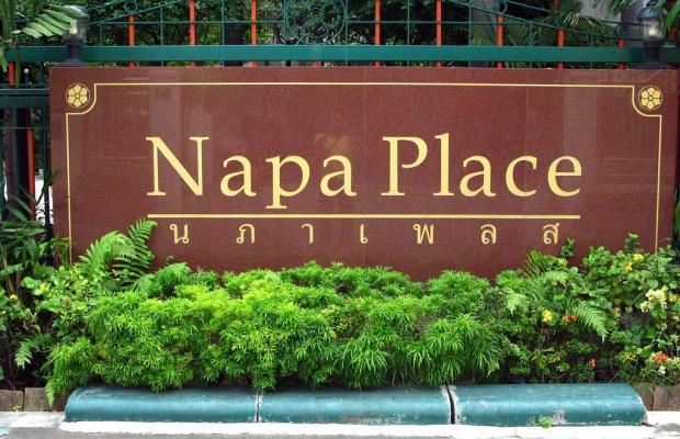 фото отеля Napa Place изображение №1