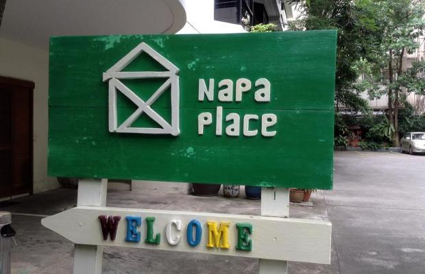 фото Napa Place изображение №14