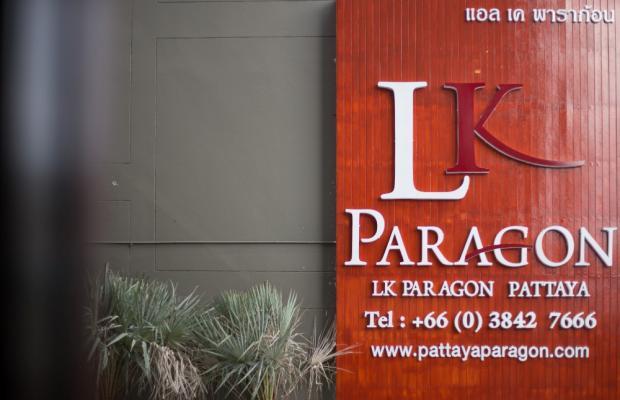 фотографии отеля LK Paragon (ex. Paragon Place) изображение №27