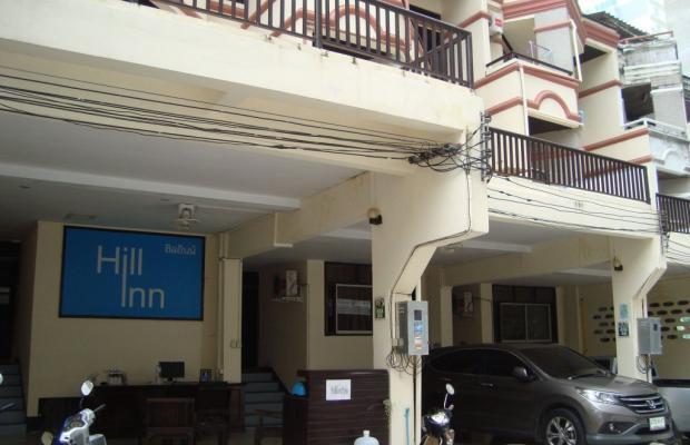 фото отеля Hill Inn изображение №1