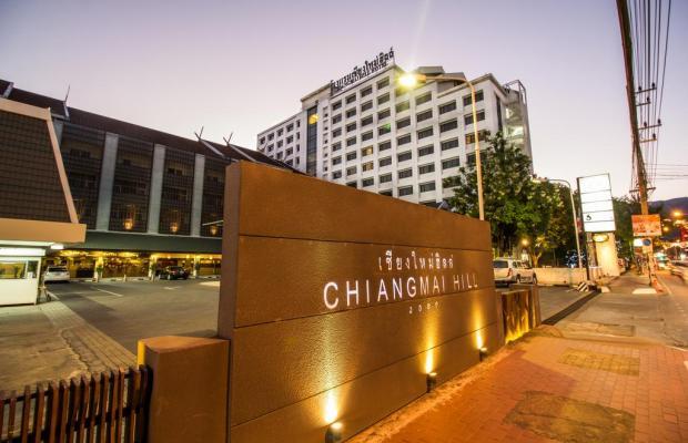 фото Chiang Mai Hill 2000 Hotel изображение №2